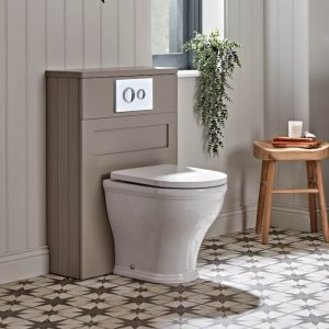 Harriet 570mm Back To Wall Toilet WC Unit In Three Colours
